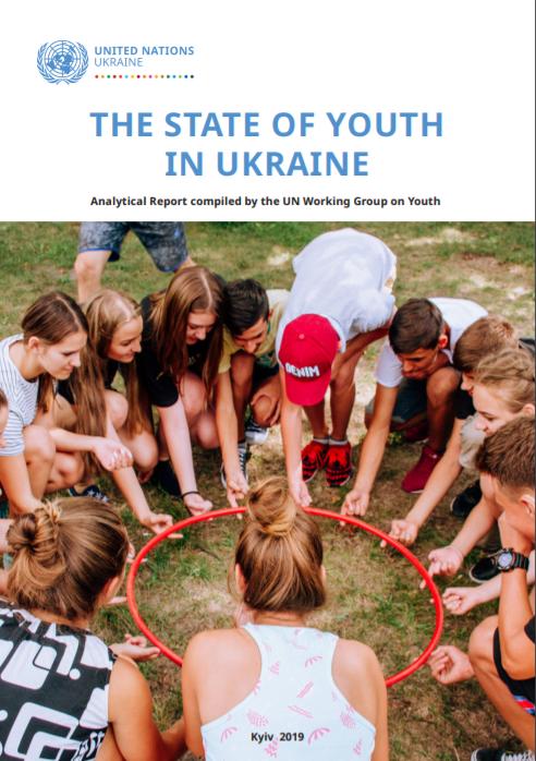 Становище молоді в Україні - 2019