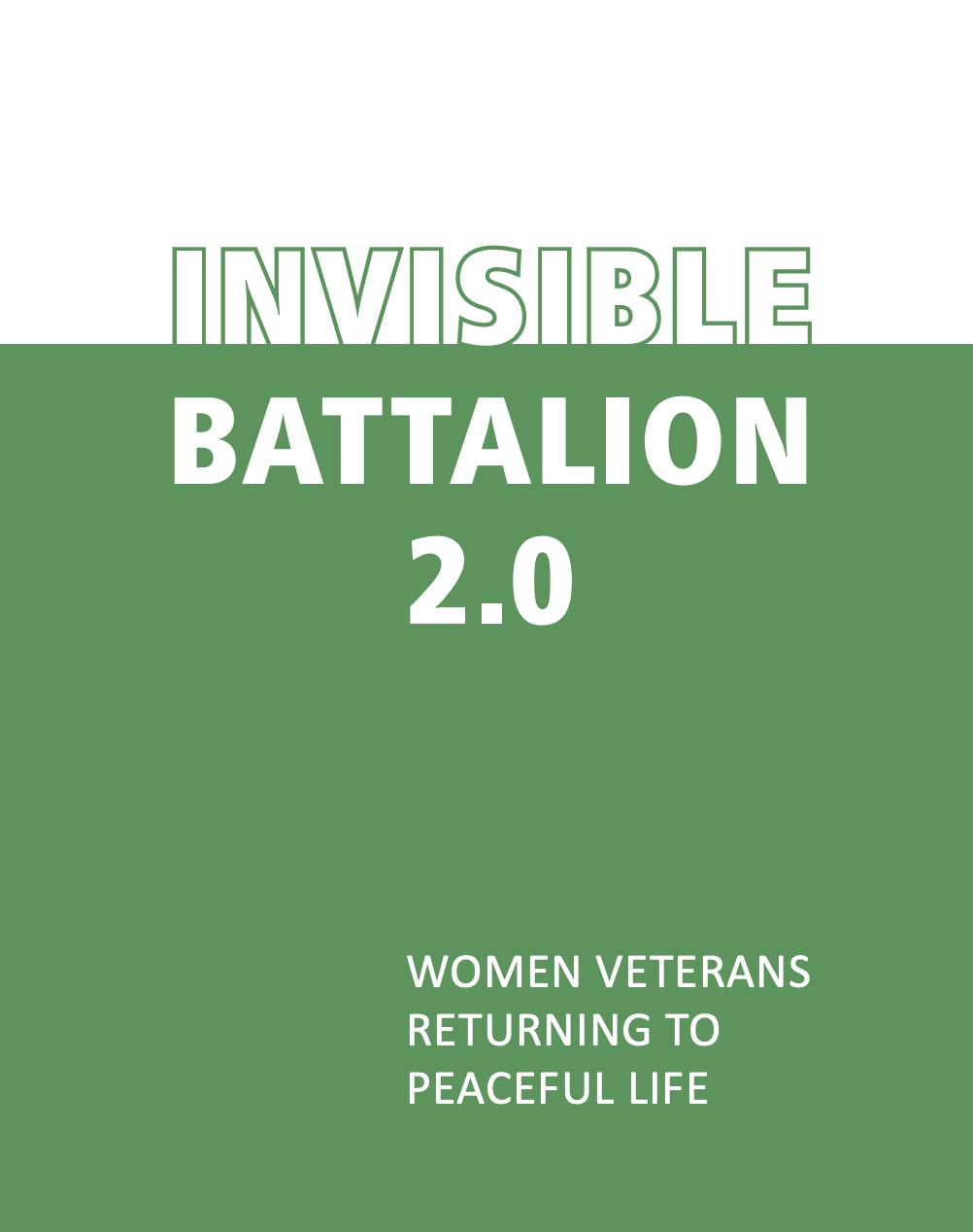 Невидимий батальйон 2.0: повернення ветеранок до мирного життя