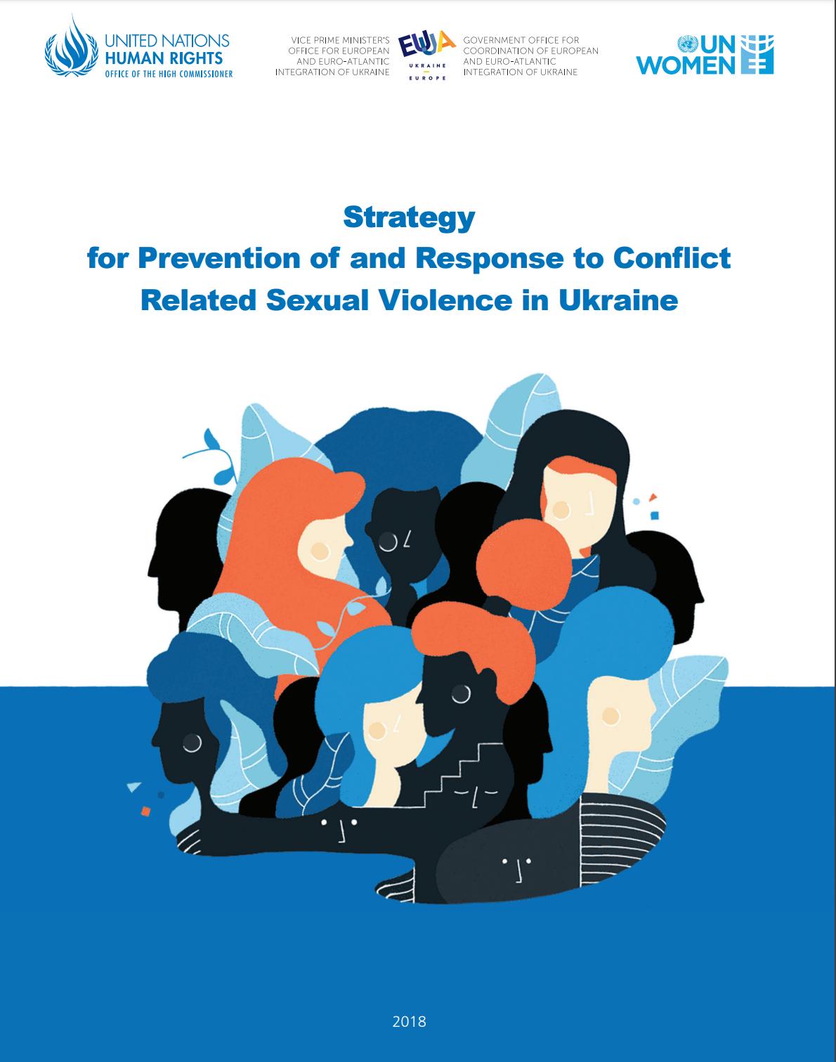 Стратегія запобігання та протидії сексуальному насильству, пов'язаному з конфліктом в Україні
