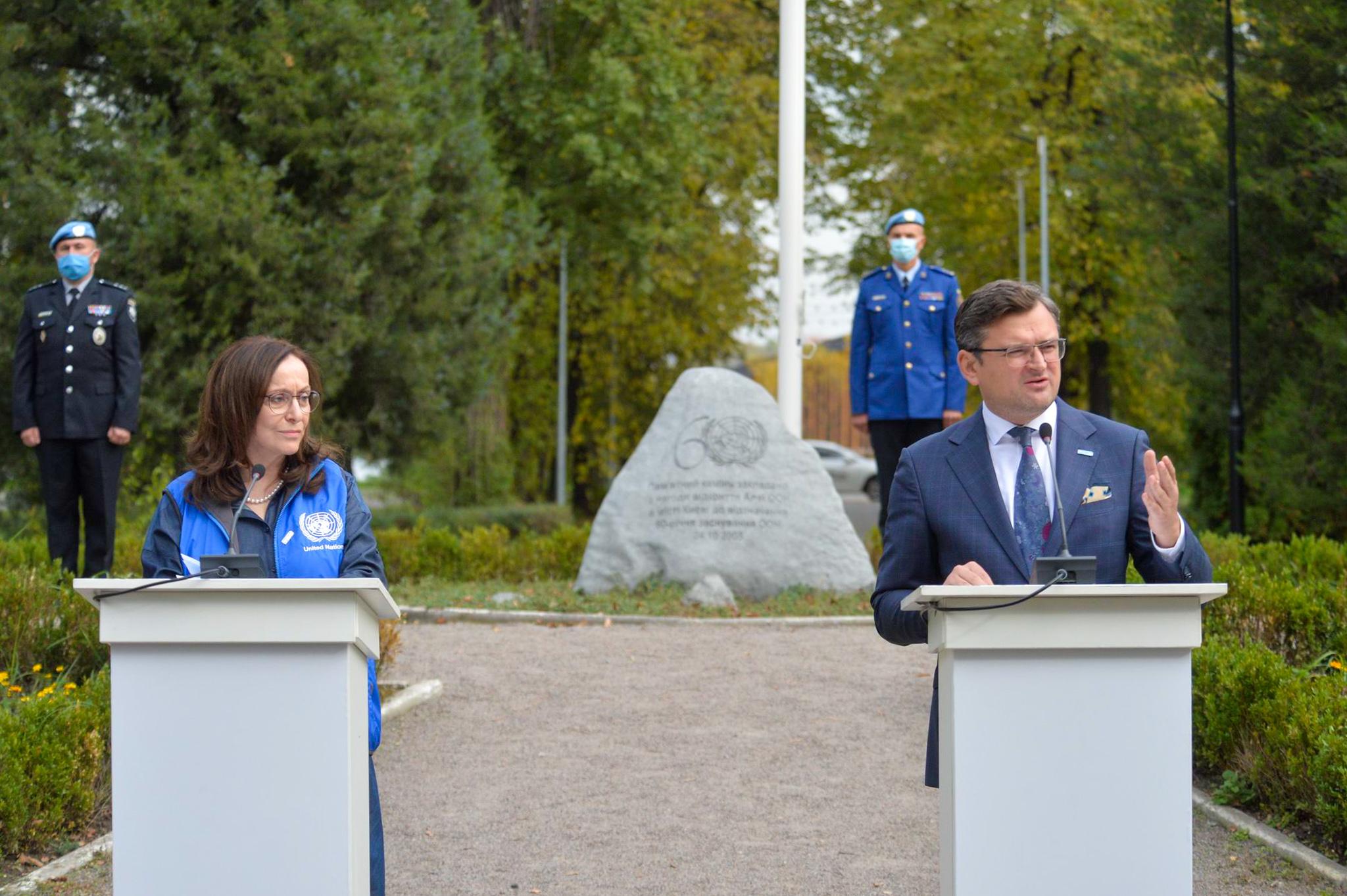 Міністр закордонних справ України та Координаторка системи ООН в Україні спільно відзначили 75-у річницю ООН