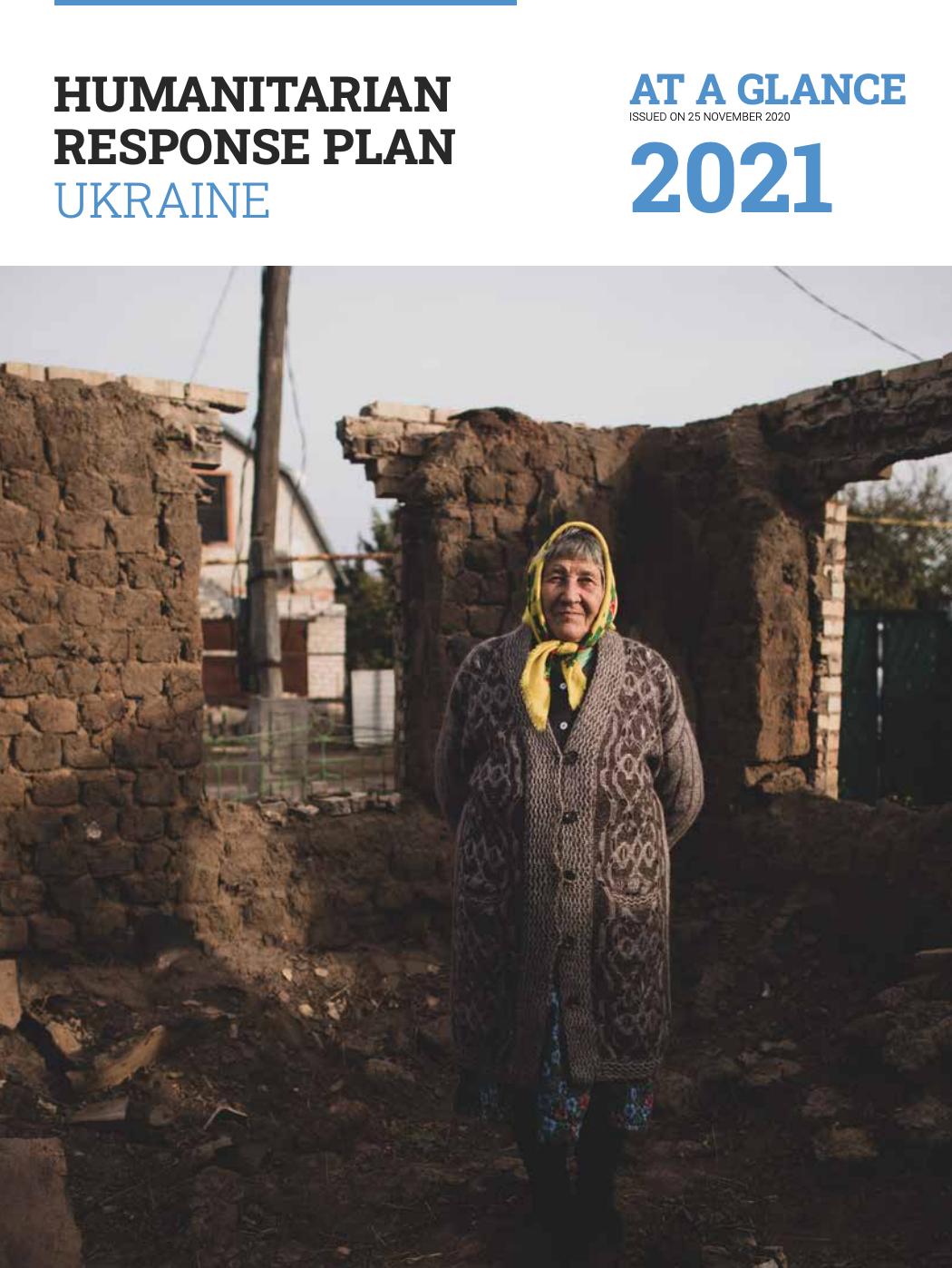 План гуманітарного реагування 2021