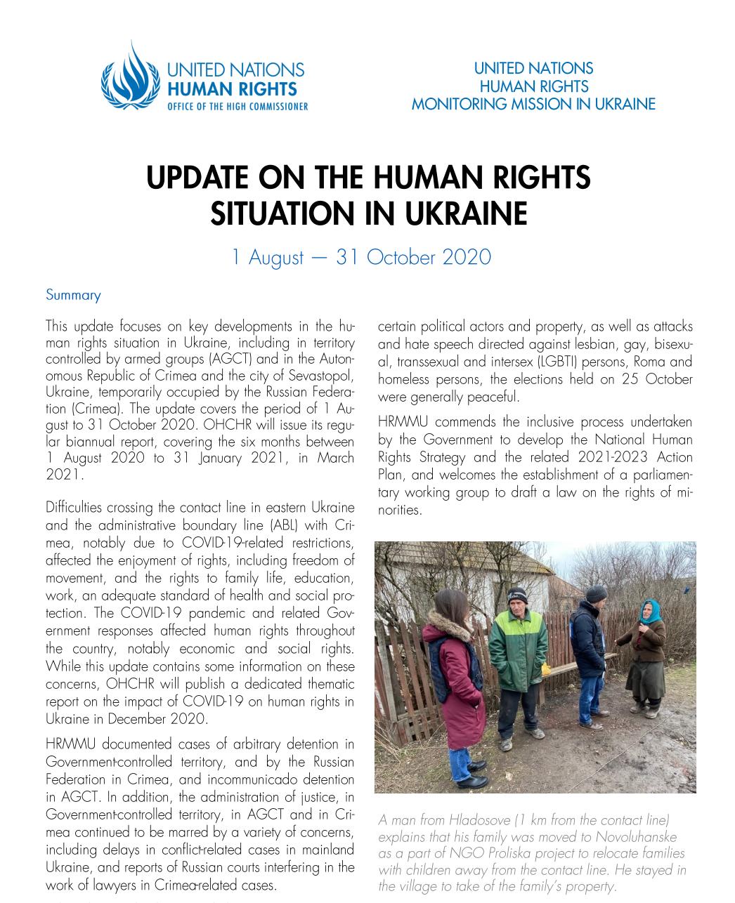 Оновлена інформація щодо ситуації у сфері прав людини в Україні.