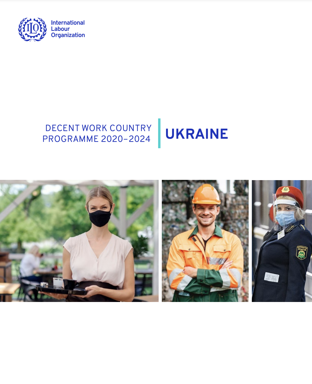 Програма гідної праці для України 2020–2024