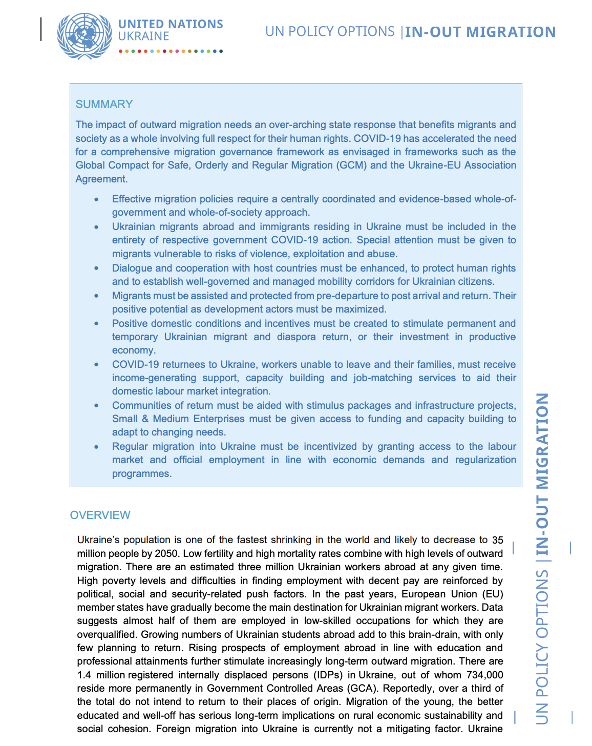 Аналітична довідка ООН: Міграція до та з України