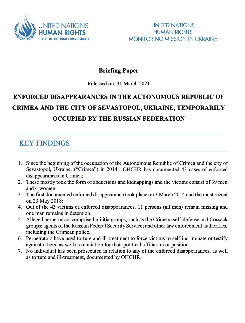 Насильницькі зникнення в автономній республіці Крим і місті Севастополі (україна), тимчасово окупованих Російською Федерацією