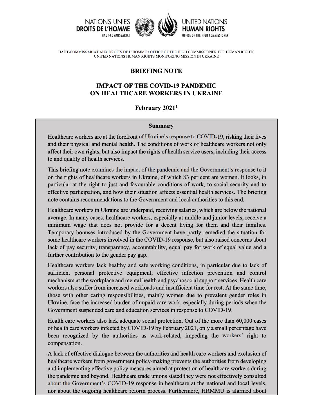 Інформаційна записка: Вплив пандемії COVID-19 на працівників і працівниць охорони здоров'я в Україні