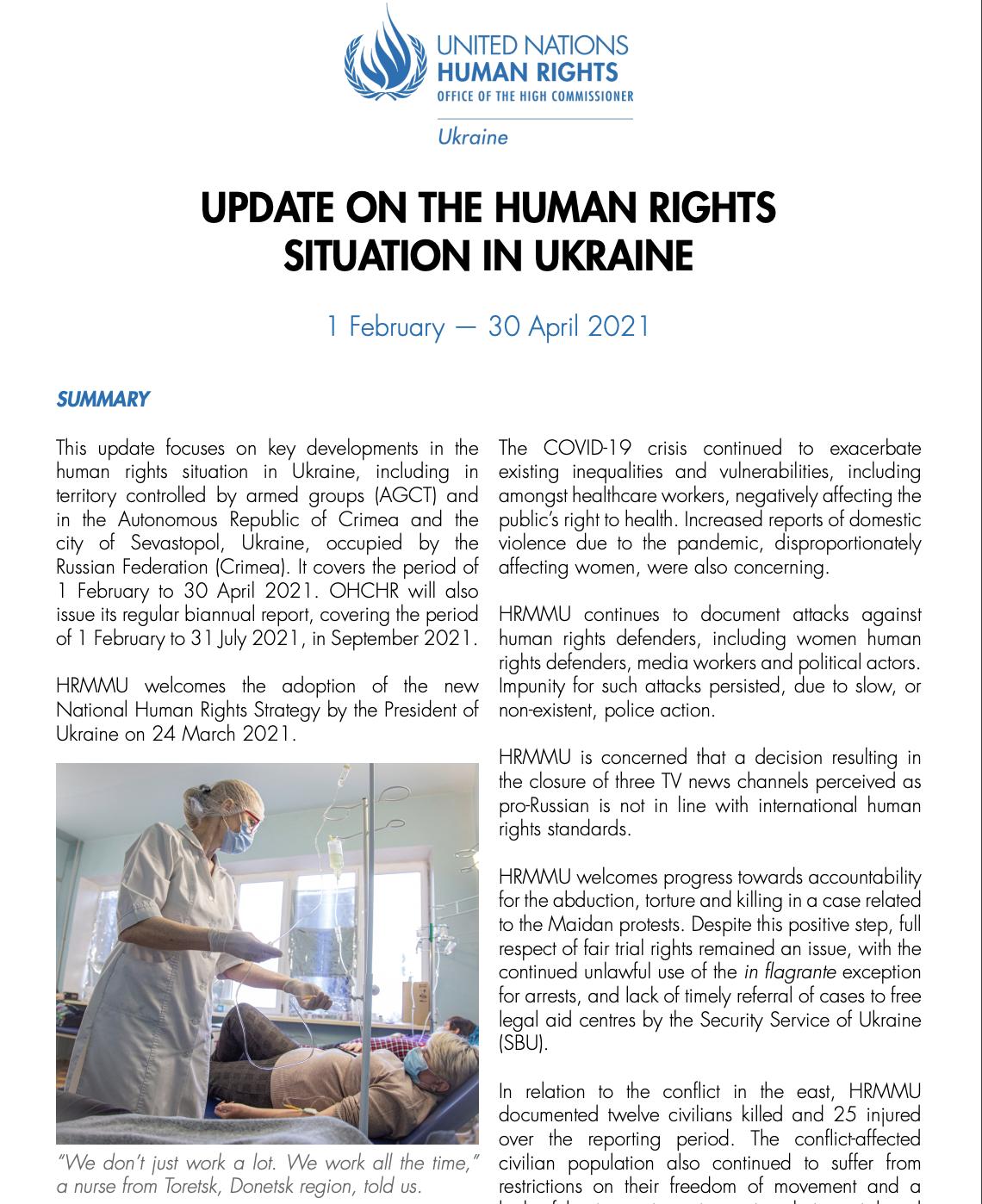 Огляд ситуації у сфері прав людини в Україні за період 1 лютого — 30 квітня 2021 року