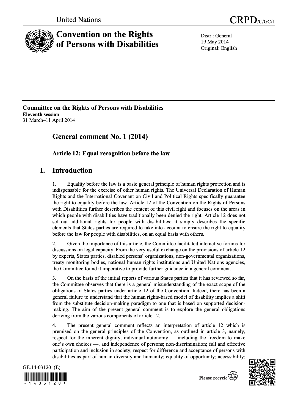 Зауваження загального порядку №1 (Стаття 12: Рівність перед законом)
