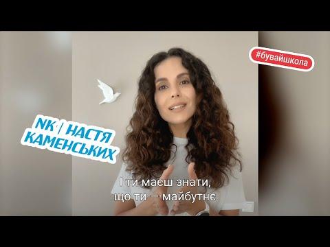 Українські зірки привітали всіх випускників з закінченням навчального року