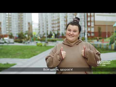 Українська реп-виконавиця alyona alyona звернулася до українців з порадами, як говорити та поводитися, щоб не допускати стигматизації людей з COVID-19.