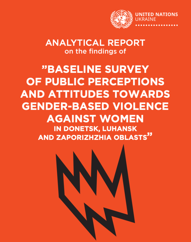 Analytical report cover